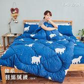 《竹漾》台灣製單人床包組+可水洗羽絲絨被-極地星願