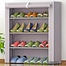 簡易鞋架家用經濟型門口布藝防塵單人小號鞋架子學生宿舍組裝鞋櫃