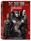 【停看聽音響唱片】【DVD】X戰警:未來昔日導演加長雙碟版