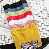 簡約上衣學院風糖果色卡通印花情侶純棉短袖寬鬆T恤R028.285.皇潮天下