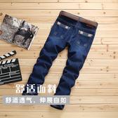 牛仔褲 牛仔褲男青年工作上班電焊干活勞保便宜耐磨土寬鬆直筒男士長褲子