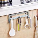 折疊式廚房抹布排勾掛架 櫥櫃 門背式 掛...