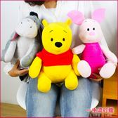 《新品》迪士尼 小熊維尼 小豬  屹耳 正版 坐姿 絨毛 娃娃33cm 生日情人節禮物 D01135