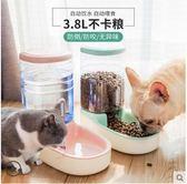 寵物餵食器貓咪飲水機自動喂食器狗狗飲水器水盆循環喂水喝水神器寵物用品碗芊墨左岸