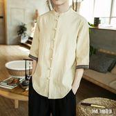 大尺碼中國風男唐裝五分袖盤扣短袖襯衫復古寬鬆半袖漢服唐裝青年 QG22826『Bad boy時尚』