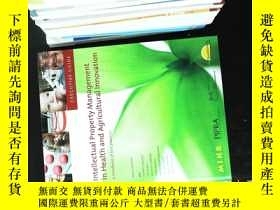 二手書博民逛書店Executive罕見Guide to Intellectual Property Management in H