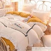 冬季加厚牛奶絨四件套雙面加絨被套床單床上保暖短毛絨寶寶水晶絨  女神購物節