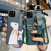 iPhone 11 Pro Max 送掛珠 腕帶支架 手機殼 全包防摔保護套 軟殼全包 磨砂 保護殼 卡通 軟殼 iPhone11