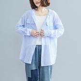 細條紋抽繩開衫外套夏季新款寬鬆休閒連帽洋氣減齡百搭顯瘦女裝 快速出貨