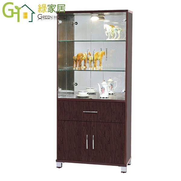 【綠家居】瓦多 環保2.4尺南亞塑鋼玻璃四門單抽高展示櫃/收納櫃