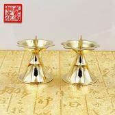 中式復古小號銅燭台供佛具家用供奉祭祀蠟台