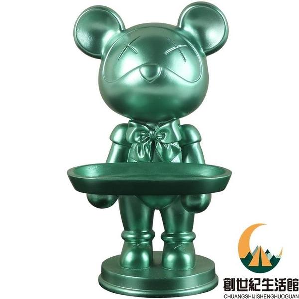 鑰匙收納蜜鼠擺件家用客廳玄關茶幾桌面創意裝飾品擺設【創世紀生活館】