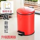 家用不銹鋼垃圾桶腳踏式垃圾筒臥室 【8升...
