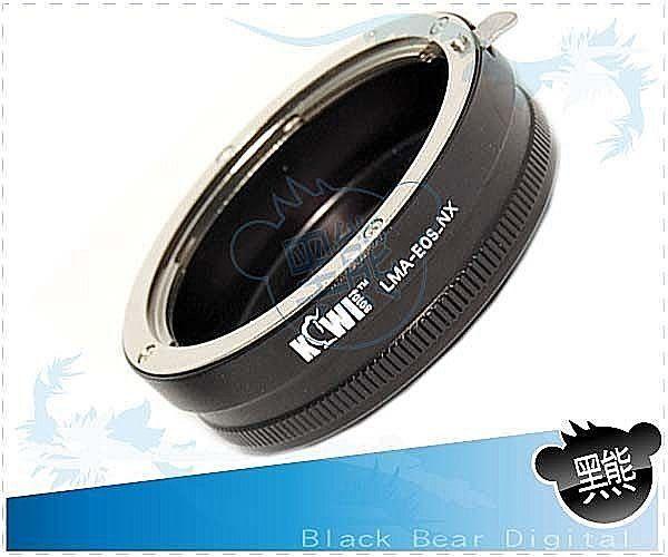 黑熊館 Canon EOS EF 鏡頭轉 Samsung NX5 NX10 NX11 NX100 NX 系統機身 鏡頭鋁合金轉接環