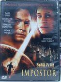 影音專賣店-J02-025-正版DVD*電影【強殖入侵】-麥德琳史道威*蓋瑞辛尼斯