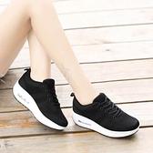 搖搖鞋 春夏季新款飛織網面休閒運動增高厚底搖搖鞋子旅游鞋女 寶貝計書