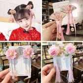 兒童髮夾女童流蘇步搖髮飾中國風絲帶