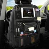 汽車座椅背收納袋掛袋創意多功能車內用品超市車載后座靠背置物袋 熊貓本
