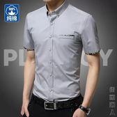 職業襯衫白襯衫男短袖職業工裝服裝男士襯衣商務修身韓國純棉寸衫 街頭潮人