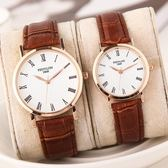 手錶—新款男女士手錶學生韓版簡約潮流休閒大氣百搭時尚防水石英錶 依夏嚴選