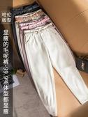 毛呢褲子女秋冬裝寬鬆加絨休閒哈倫褲2019年新款高腰米色蘿卜女褲 米娜小鋪