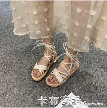 平底涼鞋女仙女風2021新款ins百搭休閒羅馬沙灘鞋 卡布奇諾