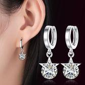 日韓版鋯石鏤空星星個性氣質耳環 女款 鍍銀耳飾品《小師妹》ps306
