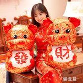 2019豬年吉祥物公仔小豬豬布娃娃玩偶生肖豬毛絨玩具活動禮物 QG17500『優童屋』