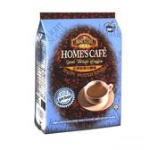 【馬來西亞 故鄉濃】怡保白咖啡系列(低糖)