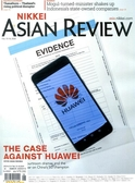 NIKKEI ASIAN REVIEW 0210-0216/2020 第314期