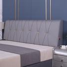 床頭靠枕 科技布床頭靠墊靠背雙人床現代簡...