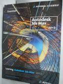 【書寶二手書T5/電腦_WED】Learning Autodesk 3ds Max 2013_Autodesk_附光碟