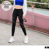 《KS0393》台灣品質.世界同布~透膚拼接吸排高彈運動長褲 OrangeBear