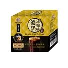西雅圖濃黑冰咖啡3.3Gx12【愛買】...