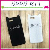 OPPO R11 5.5吋 鬍鬚貓背蓋 矽膠手機套 全包邊保護套 萌貓咪手機殼 立體造型保護殼 可愛軟殼