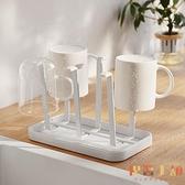 瀝水玻璃杯水杯掛架咖啡杯馬克杯子架收納杯架托盤置物架【倪醬小舖】