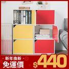 書櫃 收納櫃 屏風 置物櫃 收納【N00...