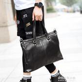 輕商務男士手提公文包 韓版新款單肩斜跨包 時尚休閒出差包  朵拉朵衣櫥