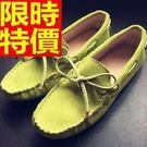豆豆鞋女鞋子-磨砂真皮平底淺口時尚休閒鞋10色65l10【獨家進口】【米蘭精品】