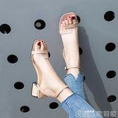 涼鞋女中跟夏季仙女風百搭一字帶高跟鞋 粗跟   歌莉婭