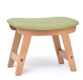 換鞋凳 實木小凳子客廳創意小板凳家用成人穿鞋凳沙發換鞋凳布藝矮凳【快速出貨八折搶購】
