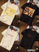 短袖t恤男2019夏季新款修身韓版潮流純棉體恤夏裝半袖大碼上衣服  凱斯盾數位3C