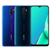 【贈大陸原廠禮盒組等5禮】OPPO A9 2020 (4GB/128GB) 6.5吋 超廣角四鏡頭智慧機