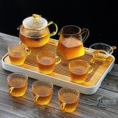 玻璃茶具套裝家用日式功夫紅茶杯簡約耐高溫煮泡茶壺小套便攜茶盤【邻家小鎮】
