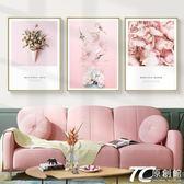 壁畫 安妮花園 北歐裝飾畫客廳背景墻畫粉色少女心臥室掛畫玫瑰花畫 TC原創館