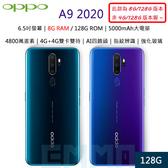 送玻保【3期0利率】OPPO A9 2020 CPH1941 6.5吋「8G/128G」4800萬畫素 AI四鏡頭 5000mAh 智慧型手機