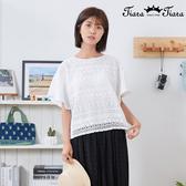 【Tiara Tiara】百貨同步新品aw 蕾絲雕花喇叭袖上衣(白/咖啡/黑)