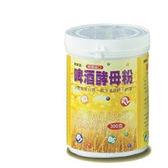 特惠贈 綠色生活 黑啤酒酵母粉 300g/罐 送純濃老薑茶200g一盒 送完為止