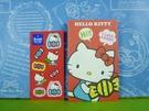 【震撼精品百貨】Hello Kitty 凱蒂貓~紅包袋組~黃糖果【共1款】