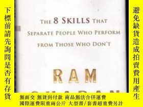 二手書博民逛書店Know-how:罕見The 8 Skills That Separate People Who Perform